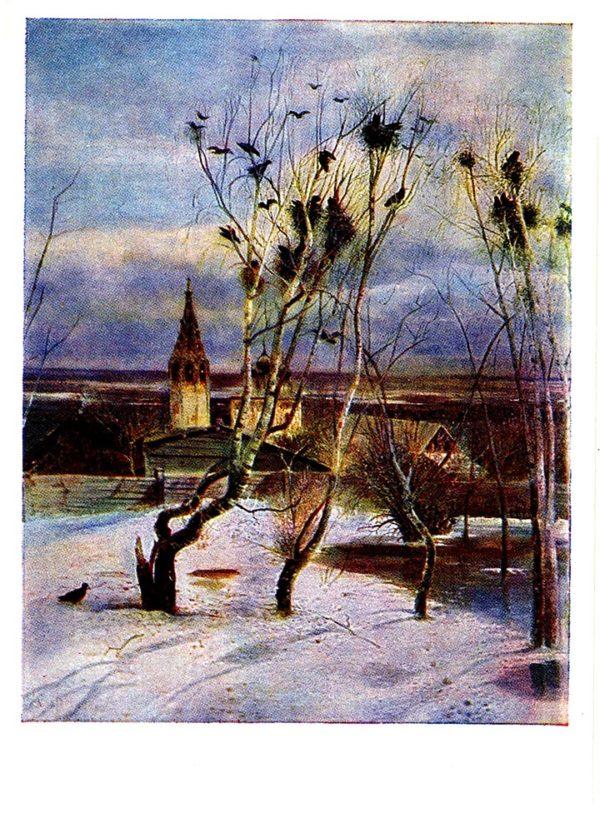 Старая открытка Грачи прилетели