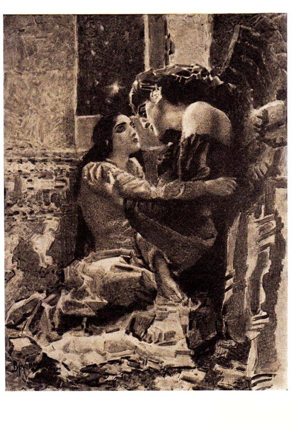 Старая открытка Не плачь дитя, не плачь напрасно!