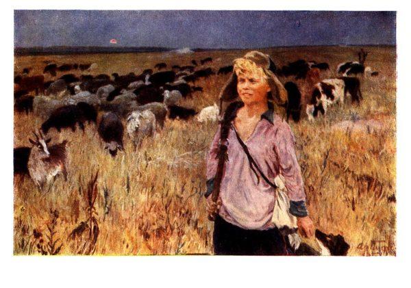 Старая открытка Витя-подпасок