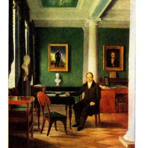 Старая открытка Портрет князя Виктора Павловича Кочубея