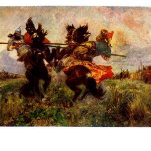 Старая открытка Поединок Пересвета с Челубеем