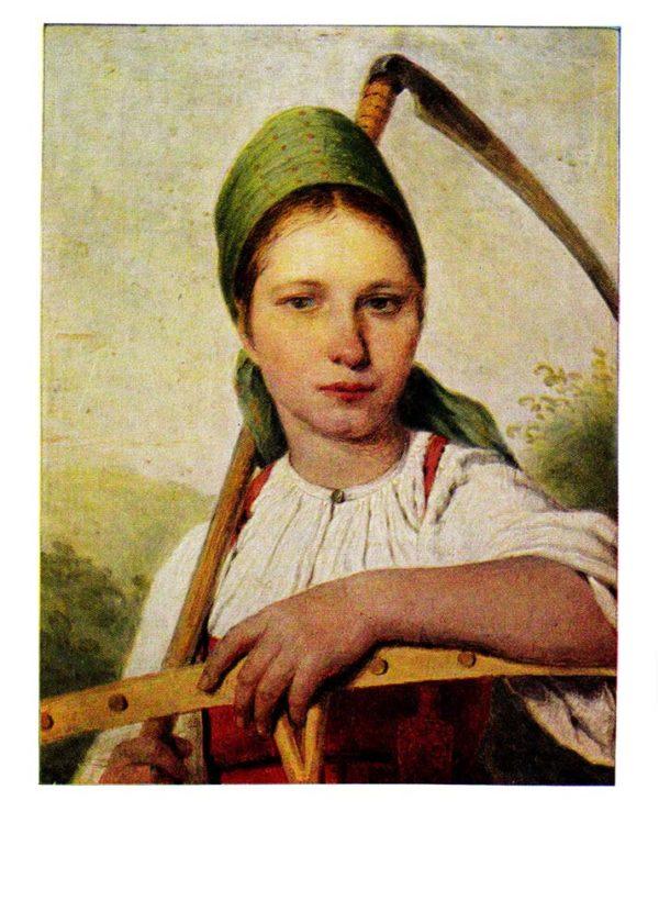 Старая открытка Крестьянка с косой и граблями