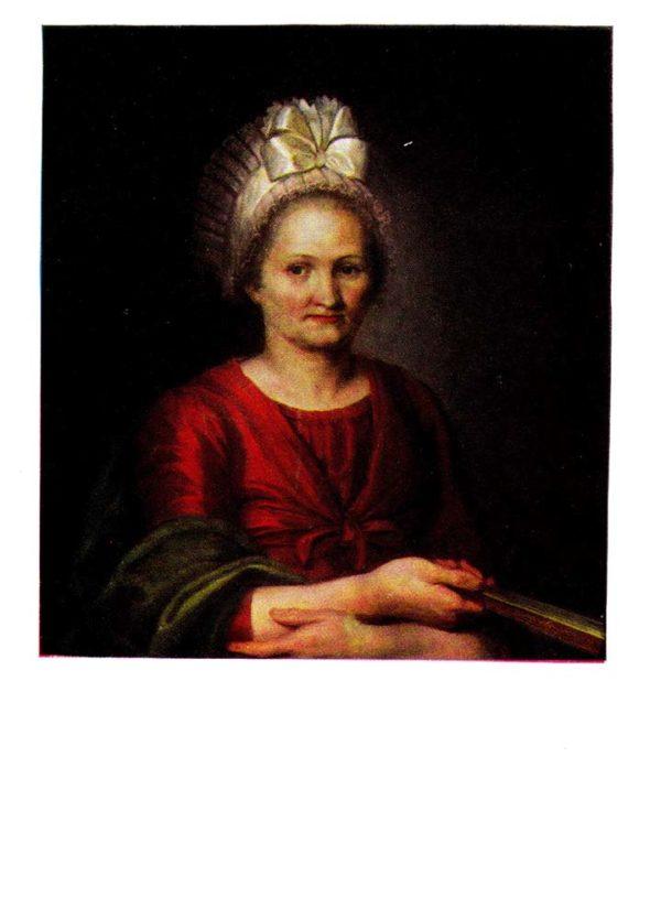 Старая открытка Портрет Анны Лукиничны Венециановой
