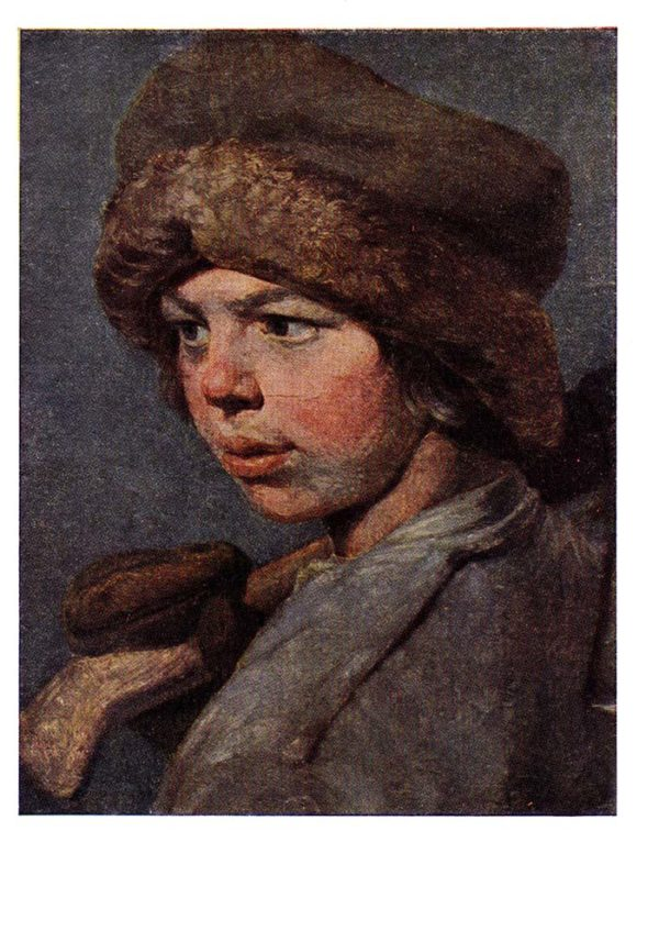 Старая открытка Захарка