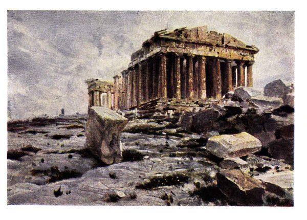 Старая открытка Парфенон. Храм Афины-Парфенос