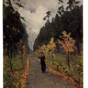 Старая открытка Осенний день. Сокольники