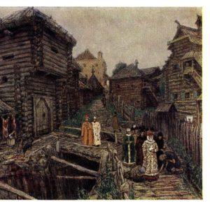 Старая открытка Выход барыни