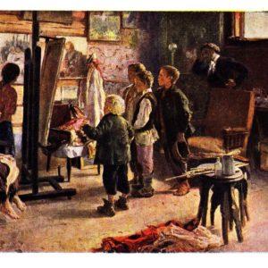 Старая открытка В мастерской художника