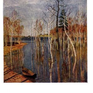 Старая открытка Весна - большая вода