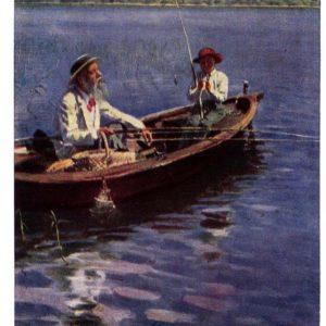 Старая открытка Рыбак