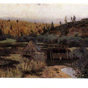 Старая открытка Осень. Мельница