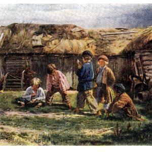 Старая открытка Игра в бабки