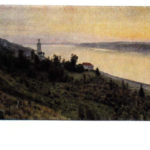 Старая открытка Вечер. Золотой плёс