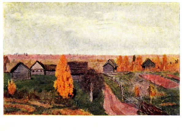 Старая открытка Золотая осень. Слободка