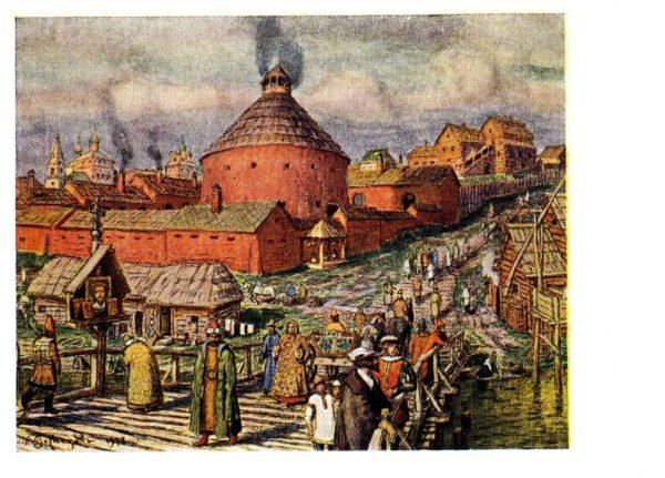Старая открытка Пушечный двор XVI века