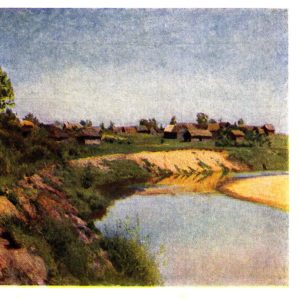Старая открытка Деревня на берегу реки