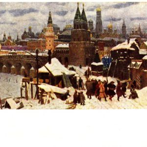 Старая открытка Старая Москва