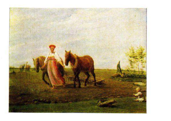 Старая открытка На пашне. Весна