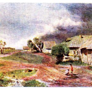 Старая открытка Перед грозой
