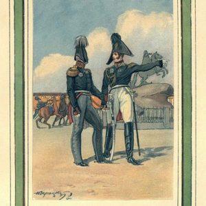 Открытка для посткроссинга «Генералы кавалерии и свиты»