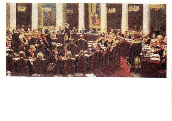 Старая открытка Заседание Государственного Совета
