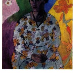 Старая открытка Портрет Анны Сведомской