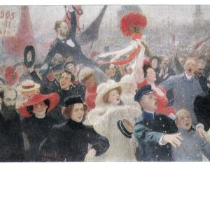 Старая открытка Манифестация 17 октября 1905 года