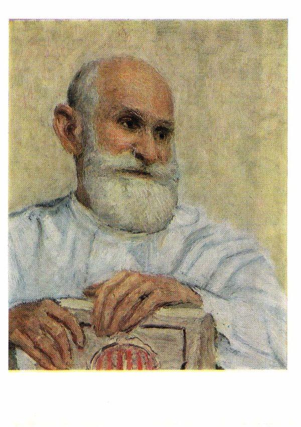 Старая открытка Портрет академика И.П.Павлова