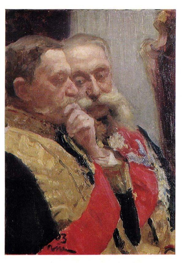 Старая открытка Портрет И.Л.Горемыкина и Н.Н.Герарда