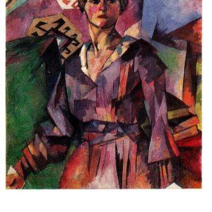 Старая открытка Портрет актрисы