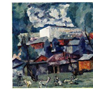 Старая открытка Пейзаж с козами