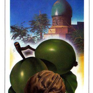 Открытка «Грецкий орех»