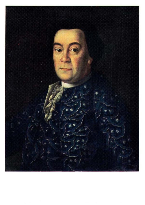 Портрет Дмитрия Ивановича Бутурлина