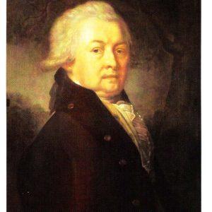 Портрет А. П. Константинова