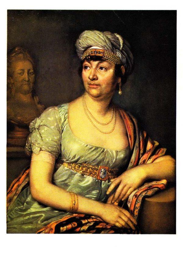 Портрет неизвестной в тюрбане