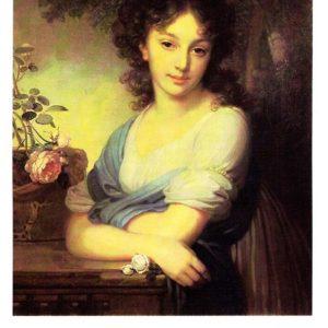 Портрет Елены Александровны Нарышкиной