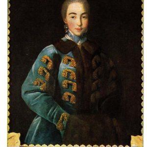 Портрет графини А. П. Шереметевой