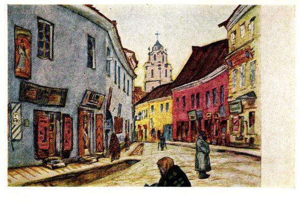Открытка «Улица в Вильне»