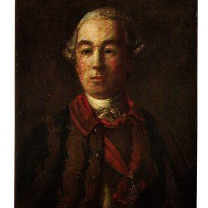 Старая открытка «Портрет П.Б.Шереметева»