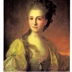 Старая открытка «Портрет неизвестной в желтом платье»