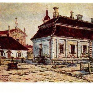 Открытка «Вильна. Старая усадьба на Мостовой улице»