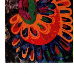Старая открытка «Павлин под ярким солнцем»