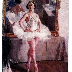 Старая открытка «Портрет балерины О. В. Лепешинской»