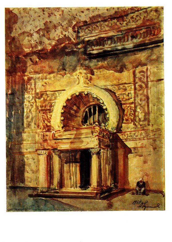 Старая открытка «Аджанта. Вход в пещеру»
