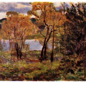 Старая открытка «Цветущие деревья»