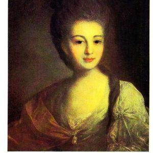 Старая открытка «Портрет Александры Петровны Струйской»
