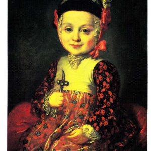 Старая открытка «Портрет А. Г. Бобринского в детстве»