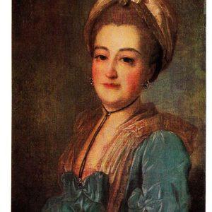 Старая открытка «Портрет А. А. Куракиной»